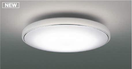 KOIZUMI ♪コイズミ照明 LEDシーリングライト~10畳 AH48915L