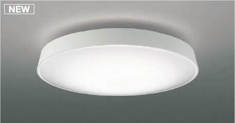 KOIZUMI ♪コイズミ照明 LEDシーリングライト~8畳 AH48980L