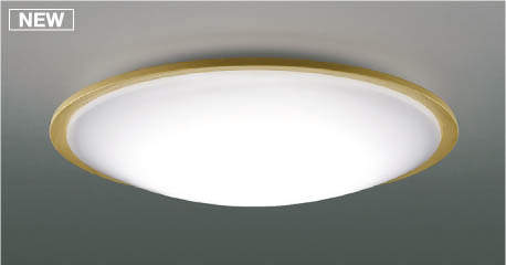 KOIZUMI ♪コイズミ照明 LEDシーリングライト~10畳 AH49330L