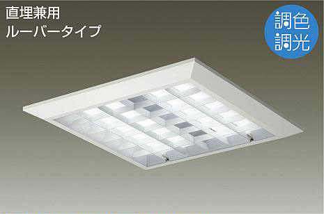 DAIKO大光電機LEDベースライトLZB-91559FW