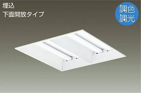 DAIKO大光電機LEDベースライトLZB-91560FW
