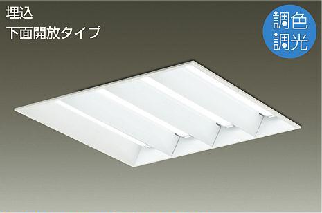 <title>ストア DAIKO大光電機LEDベースライトLZB-91564FW</title>