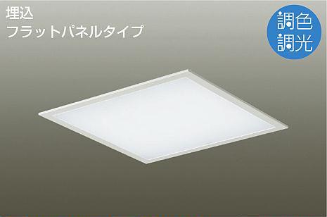 DAIKO大光電機LEDベースライトLZB-91566FW, BLStyle:2d97fbf7 --- officewill.xsrv.jp