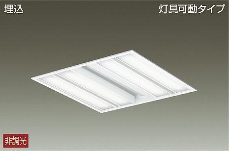 DAIKO大光電機LEDベースライトLZB-91568WW