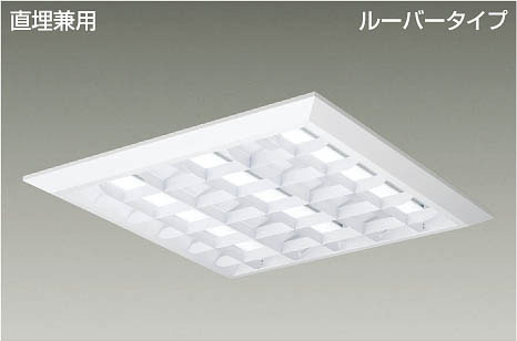 DAIKO大光電機LEDベースライトLZB-92201XWユニット別売, WEBYセレクション:1f90d171 --- thomas-cortesi.com