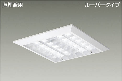 DAIKO大光電機LEDベースライトLZB-92248XWユニット別売, ランジェリーshopリバティハウス:91981e33 --- thomas-cortesi.com