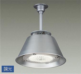 DAIKO 大光電機 LEDパワーシーリング LZB-92839YS