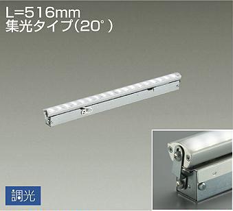 大光電機 DAIKO LED間接照明 LZY-92854YT