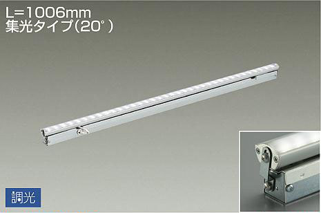 大光電機 DAIKO LED間接照明 LZY-92856NT