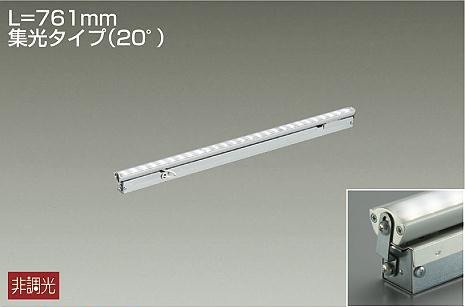 大光電機 DAIKO LED間接照明 LZY-92860YT