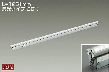 大光電機 DAIKO LED間接照明 LZY-92862AT