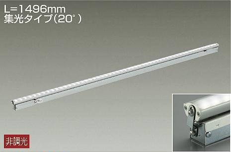 大光電機 DAIKO LED間接照明 LZY-92863LT