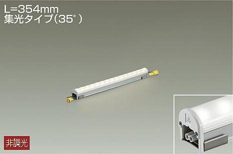 特価商品  大光電機 大光電機 DAIKO LED間接照明 DAIKO LZW-92880WT LZW-92880WT, 伊予郡:e50277d3 --- polikem.com.co