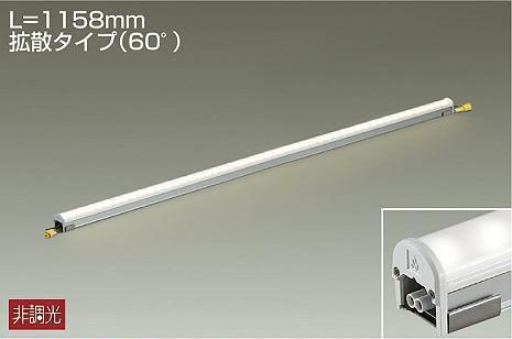 大光電機 DAIKO LED間接照明 LZW-92883WT