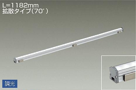 大光電機 DAIKO LED間接照明 LZY-92909YT