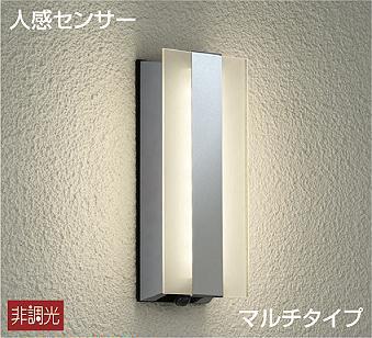 大光電機DAIKO人感センサ付LED防雨型ポーチ灯DWP-36905 贈答 期間限定特価品