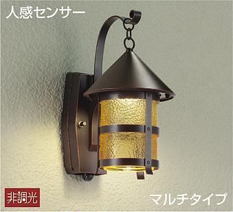 大光電機DAIKO人感センサ付LED防雨型ポーチ灯DWP-38476Y