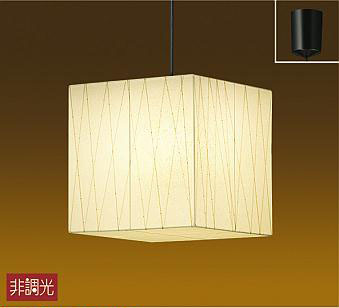 DAIKO大光電機LEDペンダン電球色DPN-38830Y
