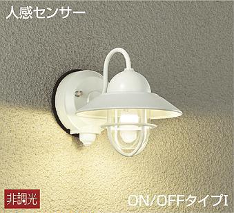 DAIKO大光電機人感センサ付LEDポーチライトDWP-39162Y