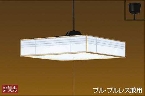 DAIKO大光電機 LED和風ペンダント~8畳 昼白色段調光タイプ DPN-39187W