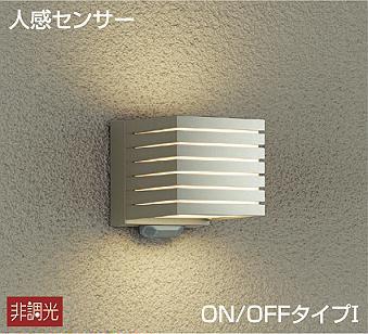 DAIKO大光電機人感センサ付LEDポーチライトDWP-39663Y