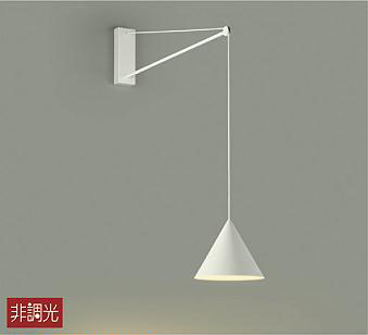 DAIKO大光電機LEDブラケットDBK-39754Y