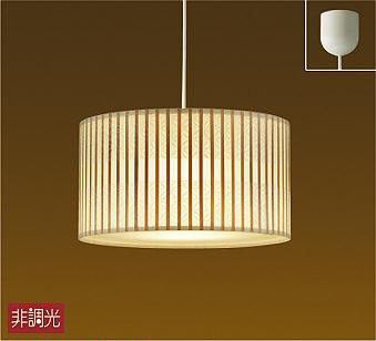 DAIKO大光電機LEDペンダント電球色DPN-39781Y