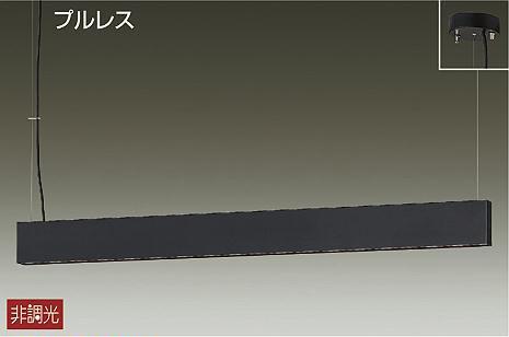 DAIKO大光電機LEDペンダントDPN-40048Y