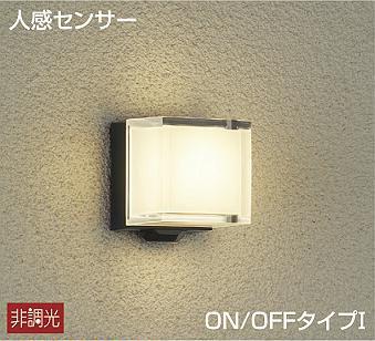 DAIKO大光電機人感センサー付LEDポーチライトDWP-40181Y