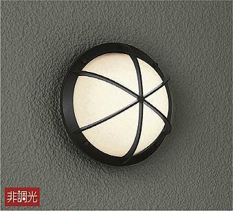 DAIKO大光電機LEDポーチライトDWP-40237Y
