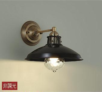 DAIKO大光電機LEDブラケットDBK-40271Y