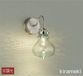 DAIKO大光電機LEDブラケットDBK-40302Y