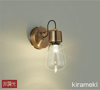 DAIKO大光電機LEDブラケットDBK-40307Y