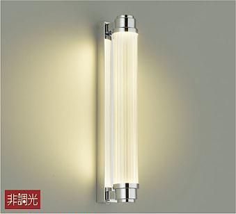 DAIKO大光電機LEDブラケットDBK-40352Y