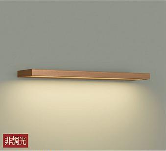 DAIKO大光電機LEDブラケットDBK-40462Y