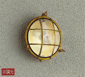 DAIKO 大光電機 LEDポーチライト DWP-40491Y