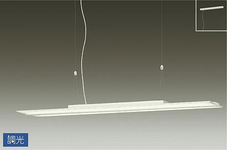 DAIKO 大光電機 LEDペンダント DPN-40552A