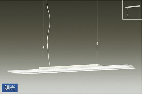 新しいスタイル DAIKO DPN-40552W 大光電機 DAIKO LEDペンダント LEDペンダント DPN-40552W, 犬のご飯とケーキのドッグダイナー:4891df6e --- canoncity.azurewebsites.net