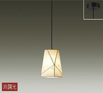 DAIKO 大光電機 LED和風ペンダント DPN-40587Y