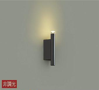 DAIKO 大光電機 LEDブラケット DBK-40652Y