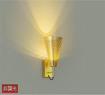 DAIKO 大光電機 LEDブラケット DBK-40676Y