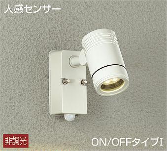 DAIKO大光電機人感センサ付LEDエクステリアスポットDOL-4589YW