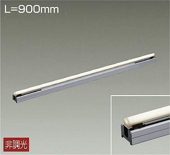 DAIKO大光電機LED間接照明DSY-3903AT