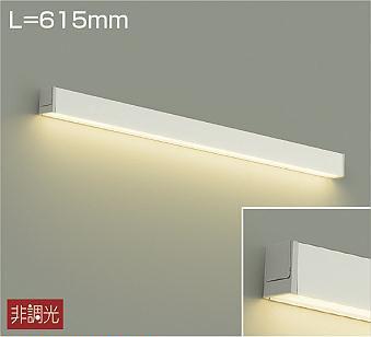 DAIKO 大光電機 LED間接照明 DBK-40500Y