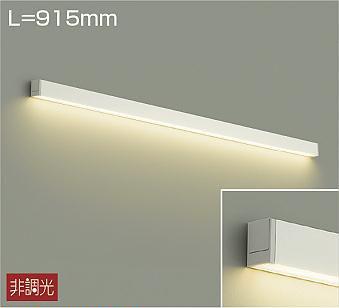 DAIKO 大光電機 LED間接照明 DBK-40501Y
