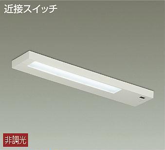 大光電機 DAIKO LEDキッチンライト DCL-40784W