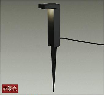DAIKO 大光電機 LEDガーデンライト DWP-40791Y