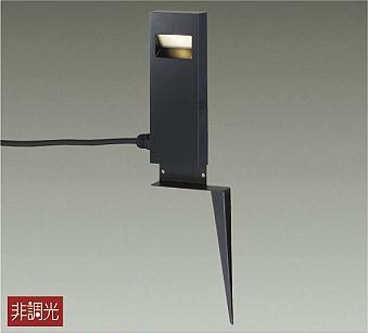 DAIKO 大光電機 LEDガーデンライト DWP-40792Y