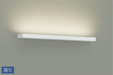 DAIKO 大光電機 LEDブラケット DBK-40800Y