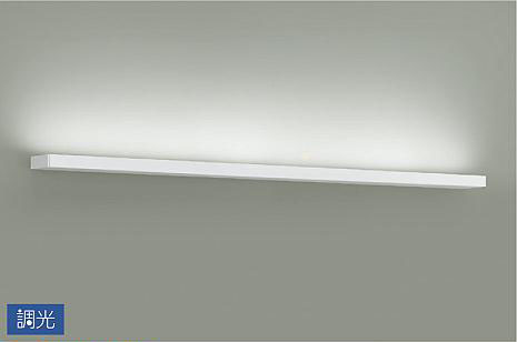 DAIKO 大光電機 LEDブラケット DBK-40801W